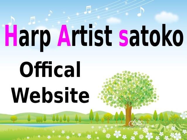 Harp Artist satoko logo (4)