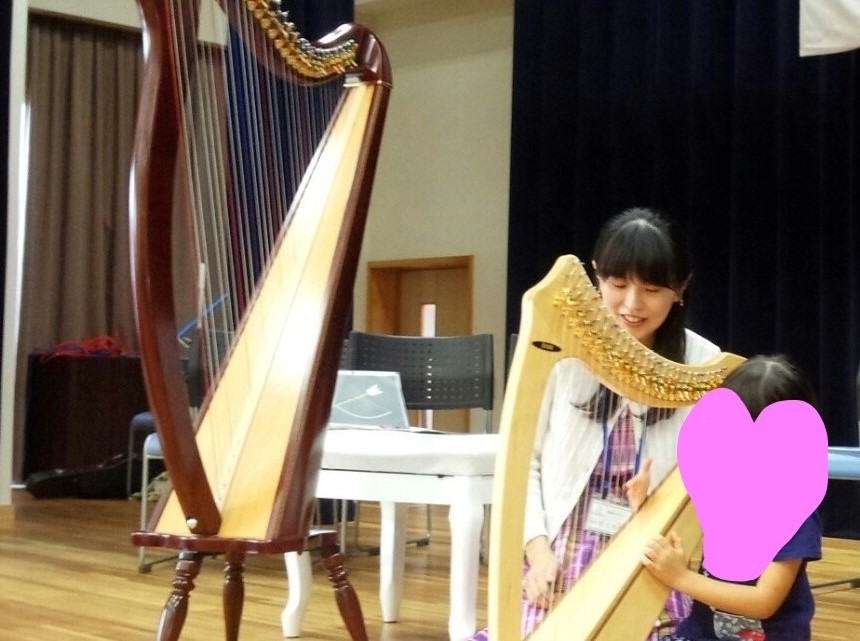 satoko harp aritist
