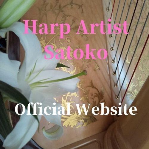 Harp Artist Satoko